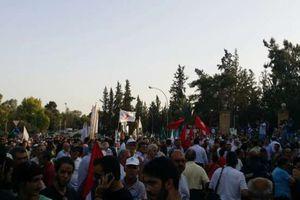 Διαδηλώσεις έξω από το Προεδρικό Μέγαρο της Κύπρου για τις εκποιήσεις