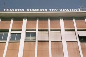 Στο Γενικό Χημείο οι φάκελοι με τη σκόνη που έφτασαν στα δικαστήρια Πειραιά