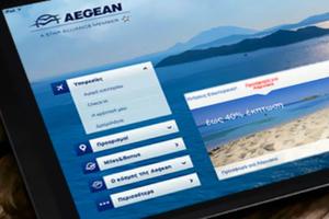 Ταξιδέψτε με τον iTraveller της Aegean