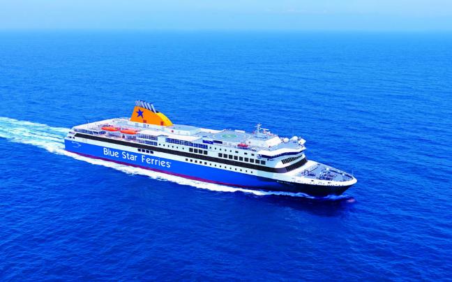 Έκπτωση 30% για Λέσβο, Χίο, Λέρο και Κω από την Blue Star Ferries