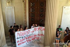 Με διαμαρτυρίες φοιτητών ο αγιασμός στο ΕΚΠΑ