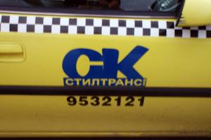 Ταξιτζήδες σε ρόλο... νοσοκόμων στη Σόφια