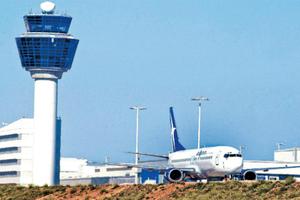 Αεροπορικά εισιτήρια για προορισμούς εσωτερικού από 0 έως 10 ευρώ