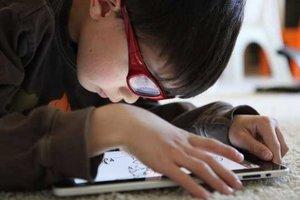 Η τεχνολογία επηρεάζει τη συναισθηματική νοημοσύνη