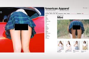 Διαφήμιση χαρακτηρίστηκε πορνογραφία