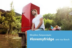 «Θα μπορούσες να ζήσεις χωρίς το ψυγείο σου;»