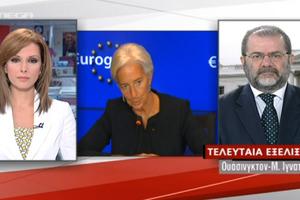 Στο τραπέζι «πέφτει» τον Νοέμβριο το ελληνικό χρέος