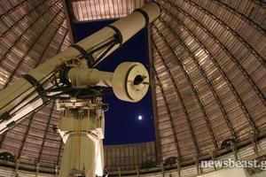 Νυχτερινή ξενάγηση στο Αστεροσκοπείο