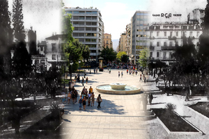Οδοιπορικό στην Αθήνα του χθες και του σήμερα