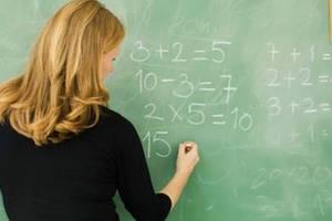 Ζητάνε πίσω χρήματα από εκπαιδευτικούς σε διαθεσιμότητα