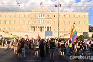 Ολοκληρώθηκε η συγκέντρωση και πορεία ενάντια στην ομοφοβία