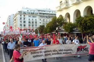 Σε εξέλιξη τα συλλαλητήρια στη ΔΕΘ