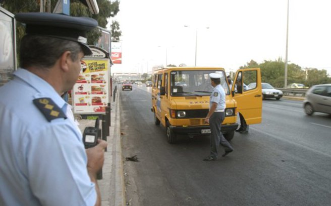 Εντατικοί έλεγχοι στα σχολικά λεωφορεία