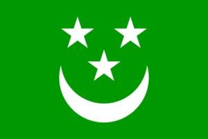 Αυτές είναι 8 από τις πιο παράξενες σημαίες
