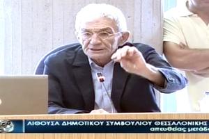 Άναψαν τα αίματα στη συνεδρίαση του νέου δημοτικού συμβουλίου Θεσσαλονίκης