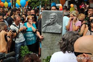 Αυτό είναι το μνημείο του Παύλου Φύσσα στο Κερατσίνι