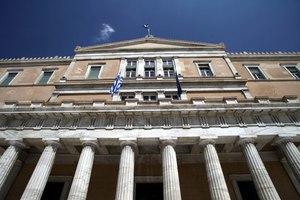 Η Βουλή ζητά να επιστραφεί ο μισθός του Ιανουαρίου