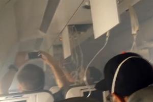 Συγκλονιστικό βίντεο από αναγκαστική προσγείωση