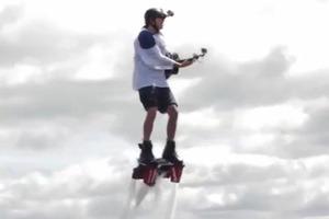 Ιπτάμενος κιθαρίστας