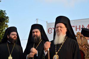 Στη Χίο ο Οικουμενικός Πατριάρχης Βαρθολομαίος