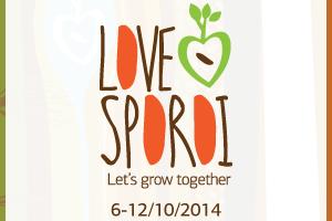 Ευρωπαϊκό Φεστιβάλ για τη διατήρηση και συλλογή παραδοσιακών σπόρων