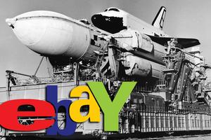Επικών διαστάσεων δημοπρασίες στο eBay