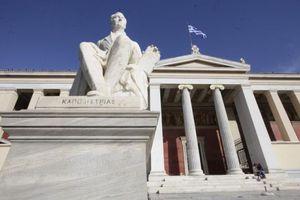 Λιγότεροι υπάλληλοι στο Πανεπιστήμιο Αθηνών