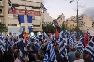 Συγκεντρώσεις της Χρυσής Αυγής σε Αθήνα και Θεσσαλονίκη