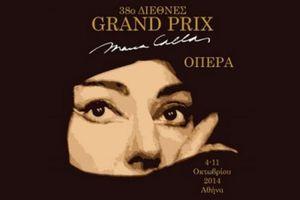 Διεθνές Grand Prix Μαρία Κάλλας για όπερα