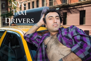 Ταξιτζίδες σε σέξι...  ακατάλληλες πόζες