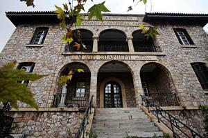 Αχαρτογράφητη η τεράστια ακίνητη περιουσία του Γηροκομείου Αθηνών
