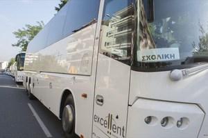 Αναζητείται τρόπος για την πληρωμή μεταφοράς μαθητών στην Κοζάνη