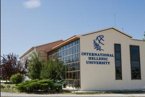 Tο Διεθνές Πανεπιστήμιο της Ελλάδος στο επίκεντρο της καινοτομίας