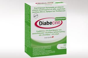 «Diabecinn Cholesterol» - Για υγιή επίπεδα χοληστερόλης και γλυκόζης στο αίμα!