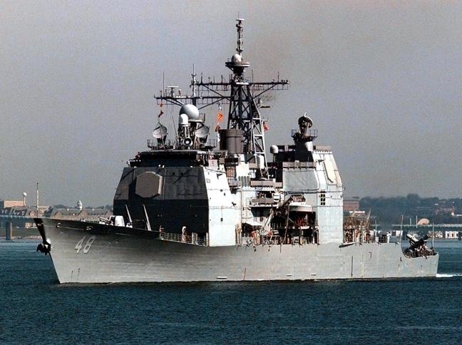 Η διαίρεση με το μηδέν παρέλυσε πλοίο του αμερικανικού στόλου