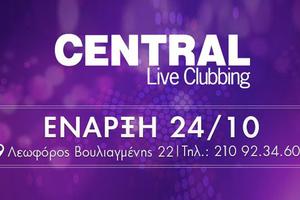 Central Live Clubbing, ένα ολοκαίνουριο νυχτερινό κέντρο κοντά μας