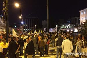 Συγκέντρωση διαμαρτυρίας της ΑΔΕΔΥ στο Σύνταγμα