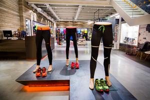 Εξειδικευμένο κατάστημα για το τρέξιμο