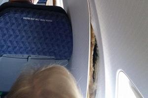 Αεροπλάνο... διαλύεται στον αέρα!