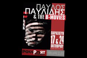 Παύλος Παυλίδης και B-Movies στο Passport