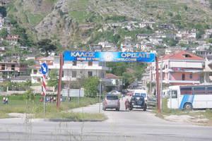 Διάβημα διαμαρτυρίας προς την Αλβανία για τις επιθέσεις στη Δερβιτσάνη
