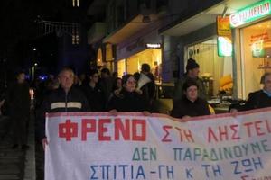 Αποκλεισμός των δικαστηρίων στην Πάτρα από άνεργους και ανασφάλιστους