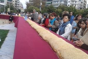 Δείτε το μεγαλύτερο κουλούρι της Θεσσαλονίκης