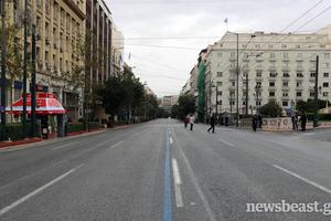 Παρέλαση για ελάχιστους στην Αθήνα
