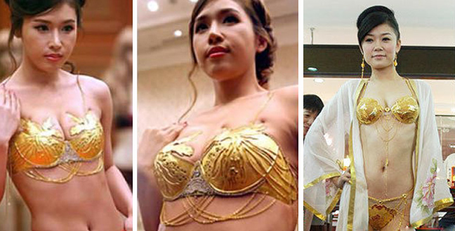 e7283a0b1e2 Τα απολύτως ακριβότερα γυναικεία εσώρουχα – Newsbeast