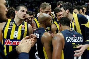 Η Φενέρ απειλεί να αποσύρει τους παίκτες της από την εθνική Τουρκίας