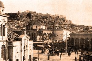 Οι φυλακές της Παλιάς Στρατώνας στο Μοναστηράκι