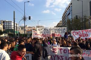 Πορεία μαθητών στο κέντρο της Αθήνας