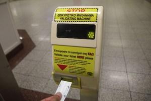 Σπίρτζης: Δεν θα εφαρμοστεί άμεσα η αύξηση των εισιτηρίων στα ΜΜΜ