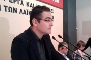 «Ο λαός της Δυτικής Αθήνας να οργανώσει τον αγώνα του για την πλήρη αποκατάσταση»